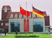 Sino-German Center (SGC)