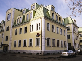 The DFG office in Moscow