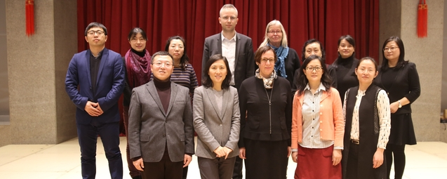 Sino-German Center for Research Promotion Team